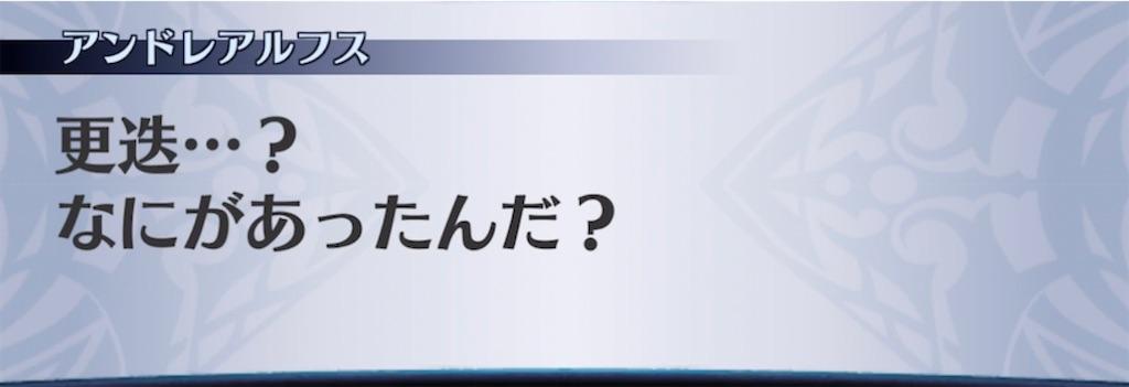 f:id:seisyuu:20210512031056j:plain