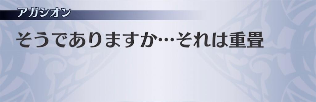 f:id:seisyuu:20210512031207j:plain