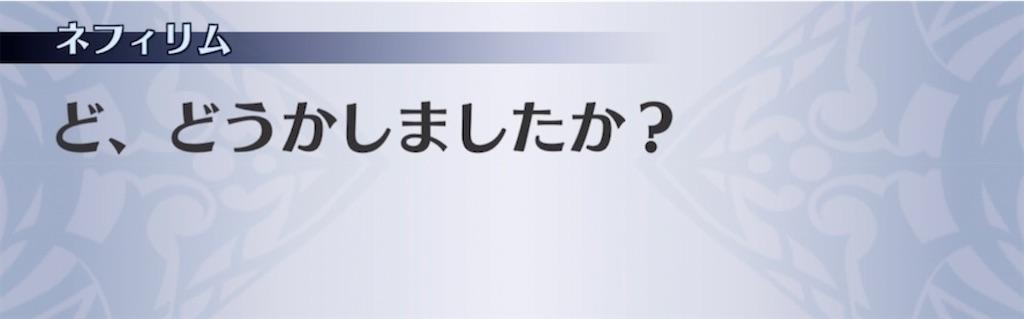 f:id:seisyuu:20210512031414j:plain
