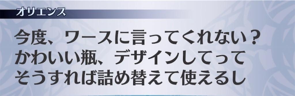 f:id:seisyuu:20210512031544j:plain