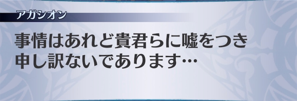 f:id:seisyuu:20210512163711j:plain