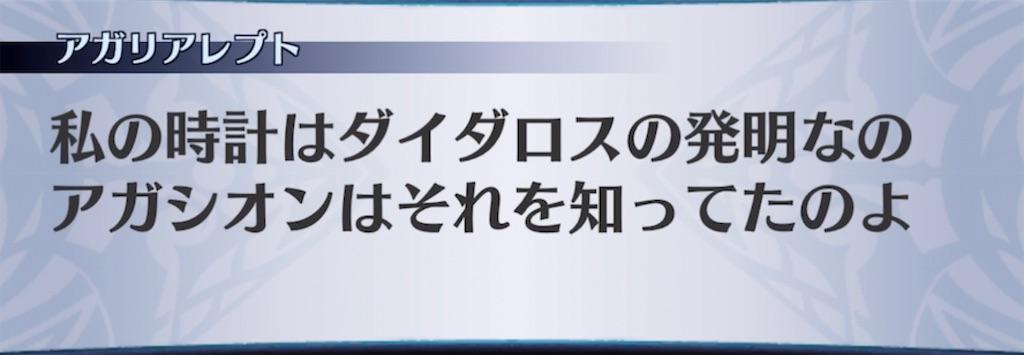 f:id:seisyuu:20210512163819j:plain