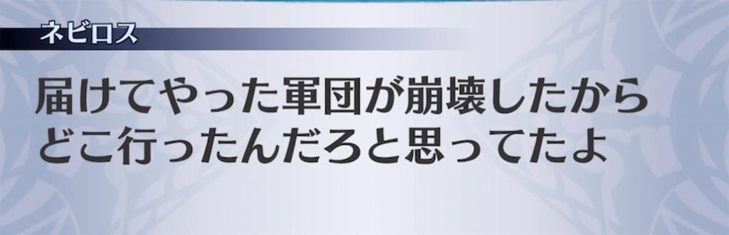 f:id:seisyuu:20210512163826j:plain