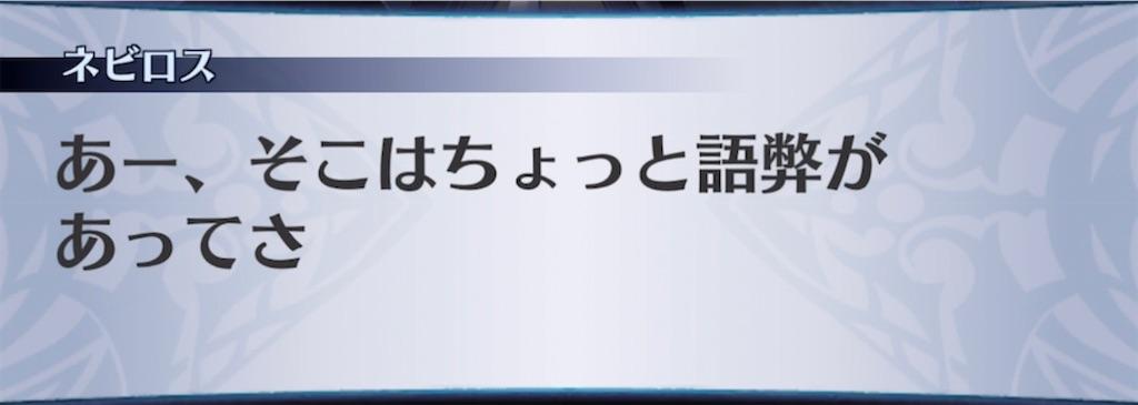 f:id:seisyuu:20210512165254j:plain