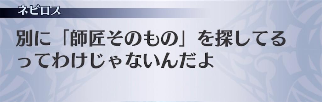 f:id:seisyuu:20210512165257j:plain