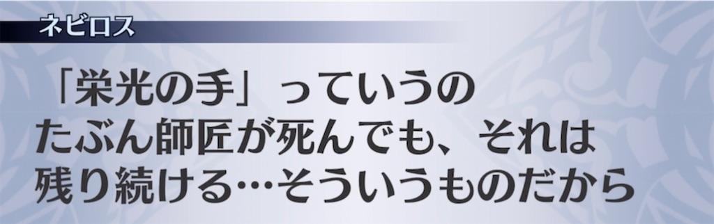 f:id:seisyuu:20210512165307j:plain