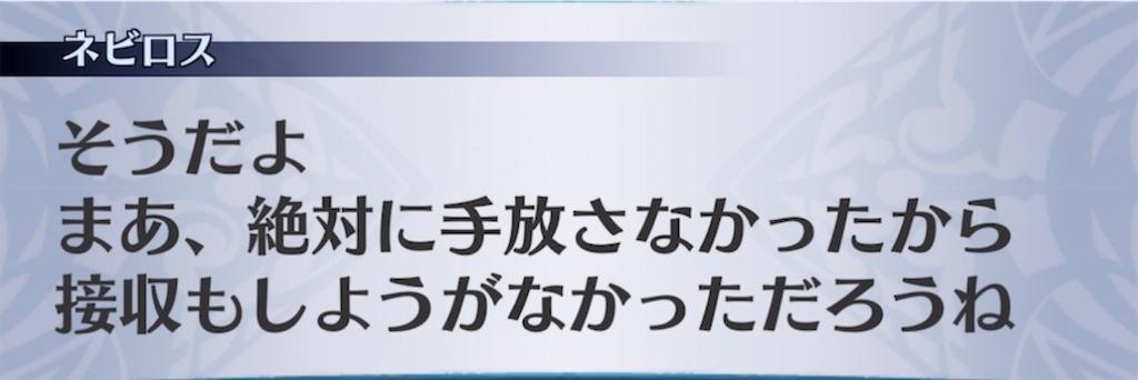 f:id:seisyuu:20210512165901j:plain