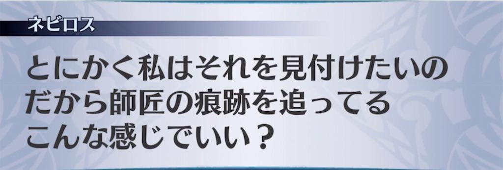 f:id:seisyuu:20210512165906j:plain