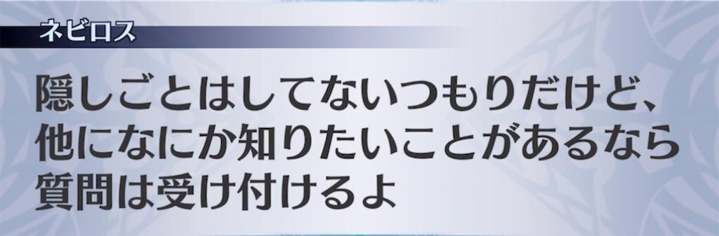 f:id:seisyuu:20210512165909j:plain