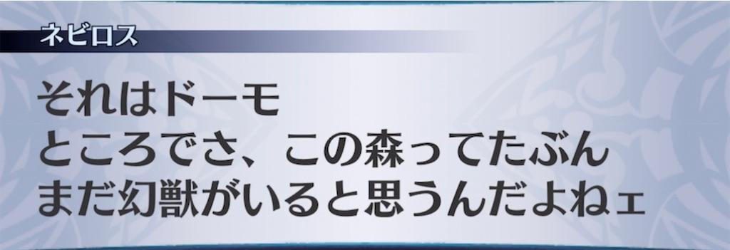 f:id:seisyuu:20210512170003j:plain