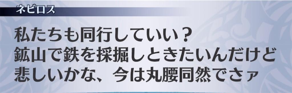 f:id:seisyuu:20210512170100j:plain