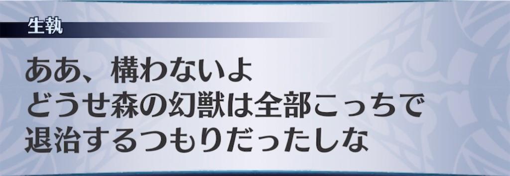 f:id:seisyuu:20210512170109j:plain