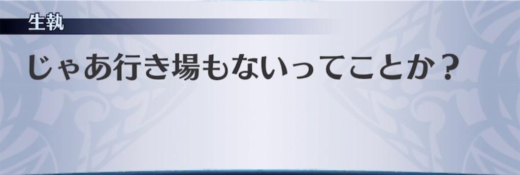 f:id:seisyuu:20210512170246j:plain