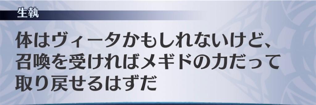 f:id:seisyuu:20210512170341j:plain