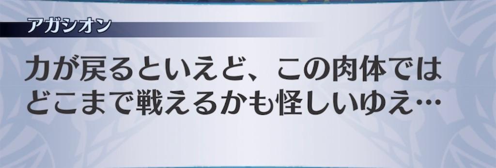 f:id:seisyuu:20210512170443j:plain
