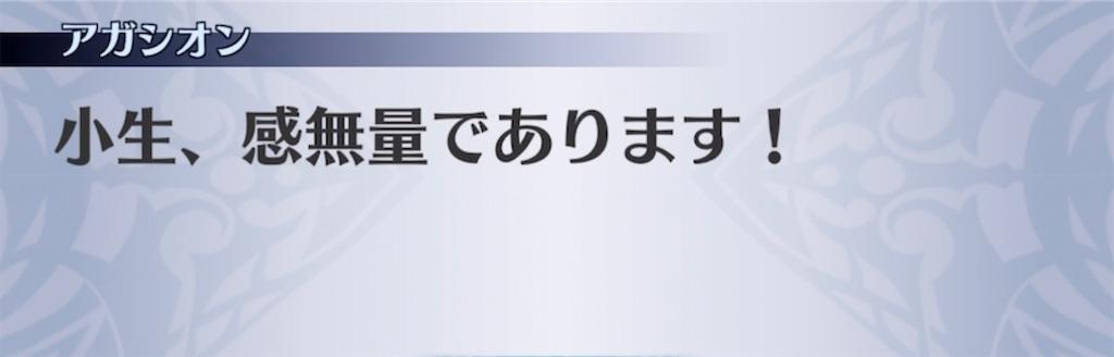 f:id:seisyuu:20210512170900j:plain