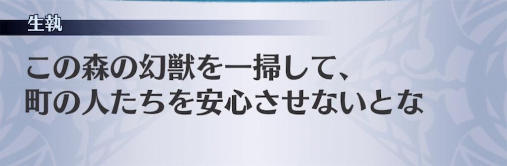 f:id:seisyuu:20210512170906j:plain