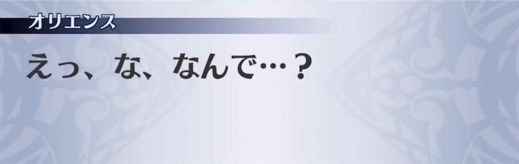 f:id:seisyuu:20210512194629j:plain