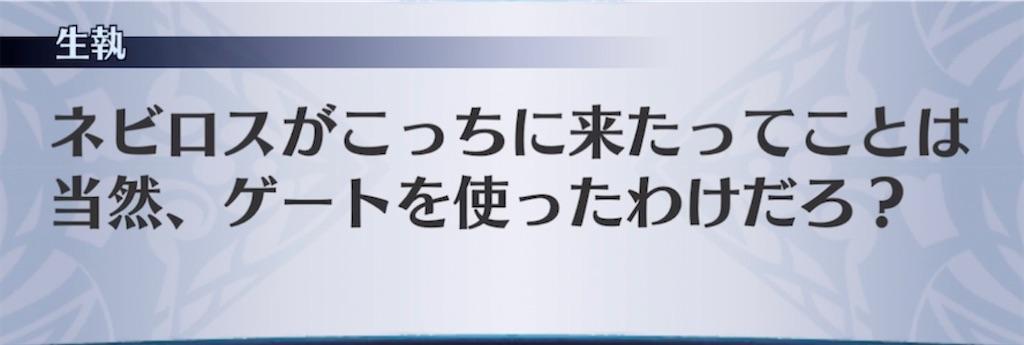 f:id:seisyuu:20210512194634j:plain