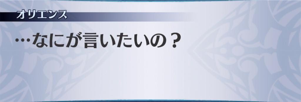 f:id:seisyuu:20210512194904j:plain