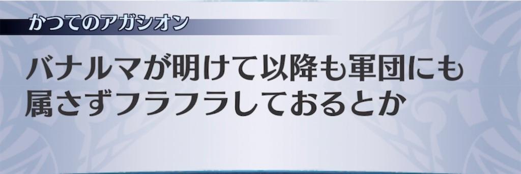 f:id:seisyuu:20210513112753j:plain