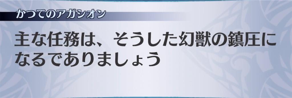 f:id:seisyuu:20210513113049j:plain