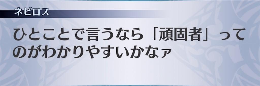 f:id:seisyuu:20210513204345j:plain