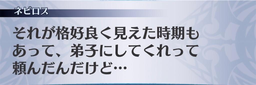 f:id:seisyuu:20210513204354j:plain