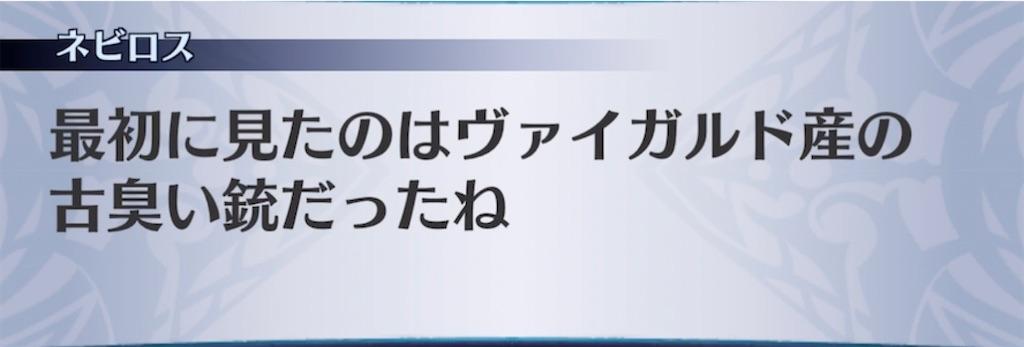 f:id:seisyuu:20210513204524j:plain