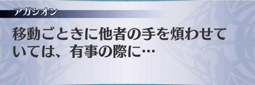 f:id:seisyuu:20210513204737j:plain