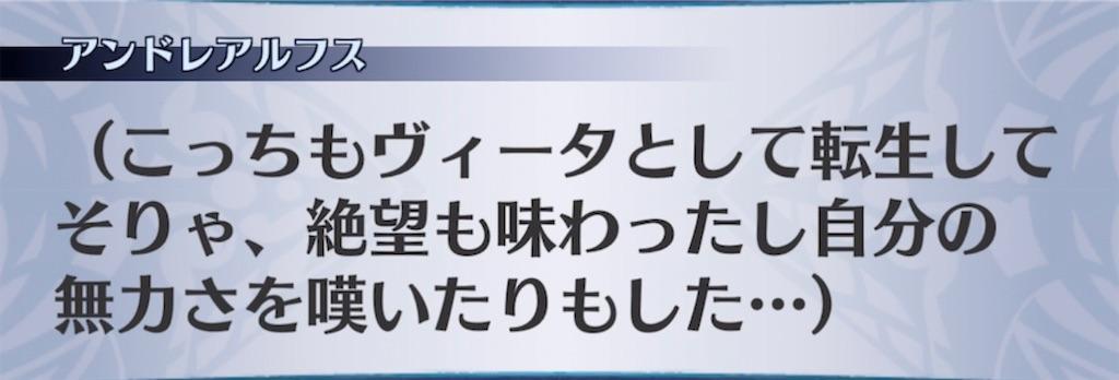 f:id:seisyuu:20210514175511j:plain