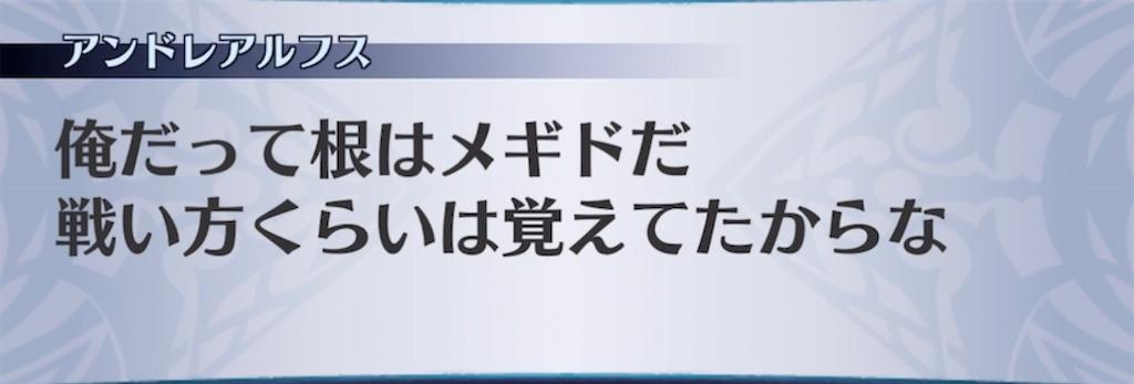 f:id:seisyuu:20210514204540j:plain