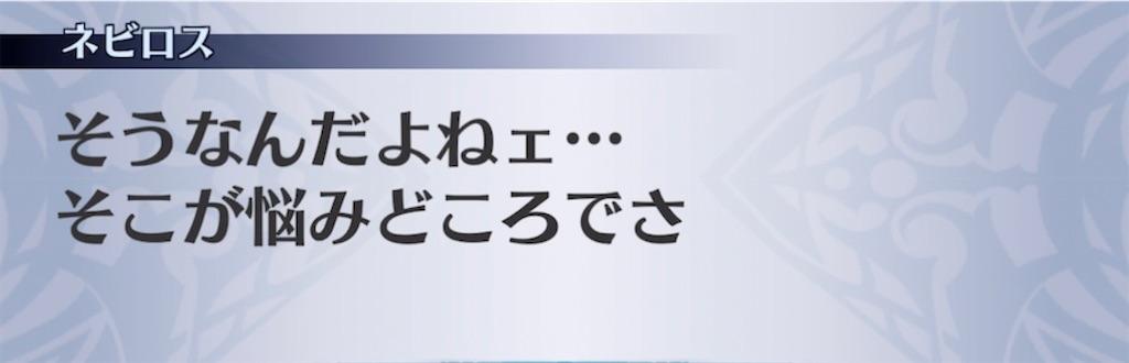 f:id:seisyuu:20210515214739j:plain