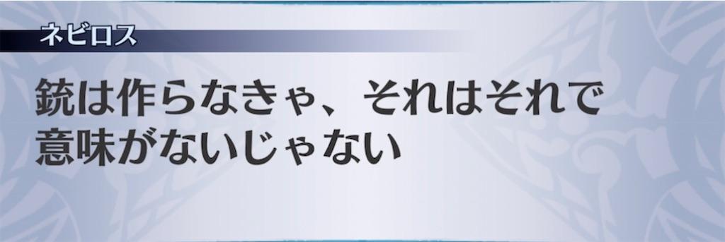 f:id:seisyuu:20210515214746j:plain