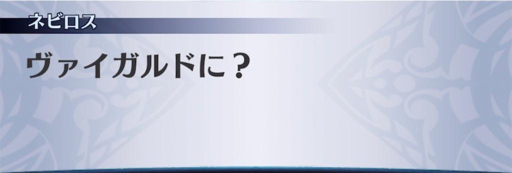 f:id:seisyuu:20210515214920j:plain