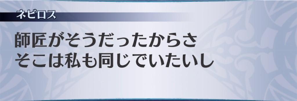 f:id:seisyuu:20210515214944j:plain