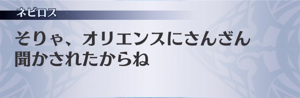 f:id:seisyuu:20210515220948j:plain
