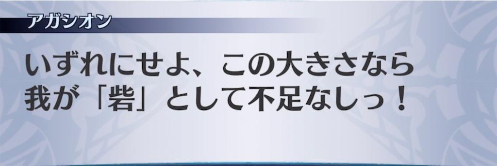 f:id:seisyuu:20210515221334j:plain