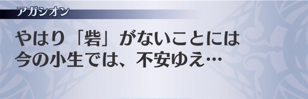 f:id:seisyuu:20210515221722j:plain