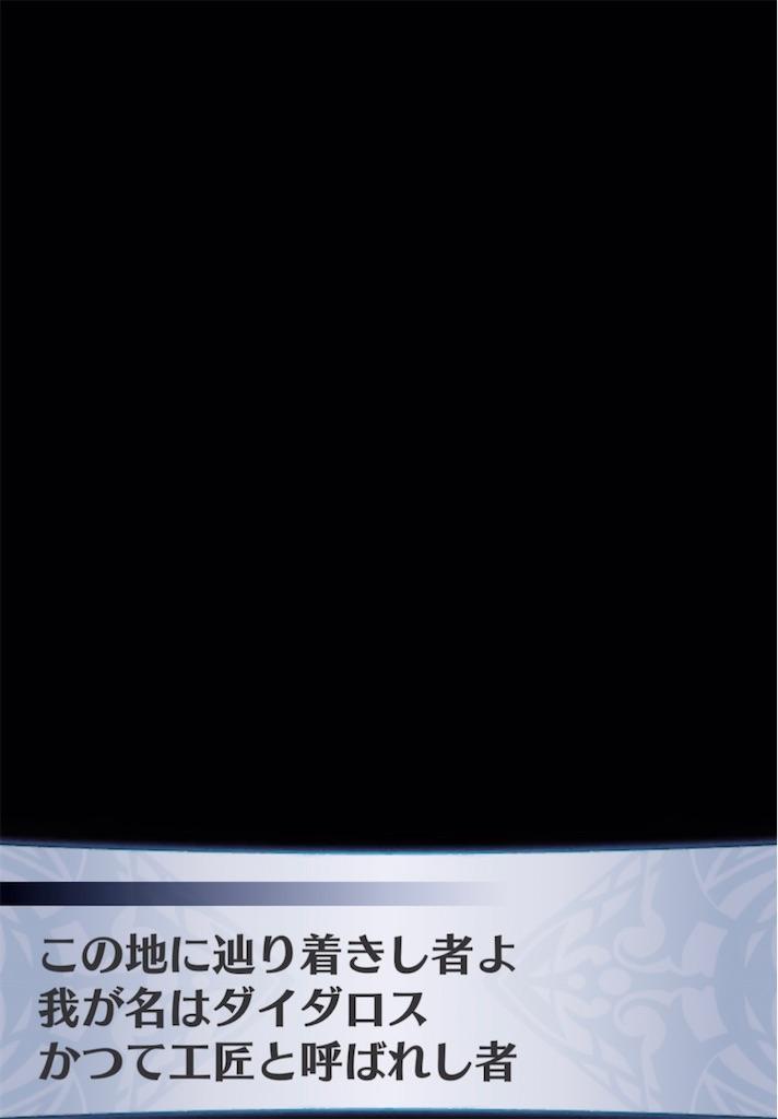 f:id:seisyuu:20210516200012j:plain