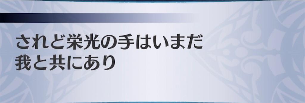 f:id:seisyuu:20210516200145j:plain