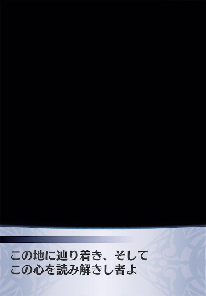 f:id:seisyuu:20210516200230j:plain