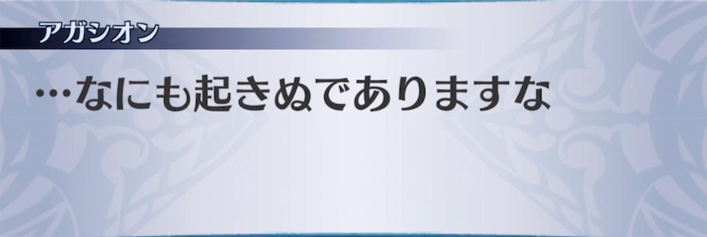 f:id:seisyuu:20210516201034j:plain