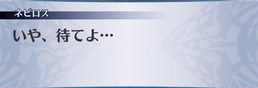 f:id:seisyuu:20210516201335j:plain
