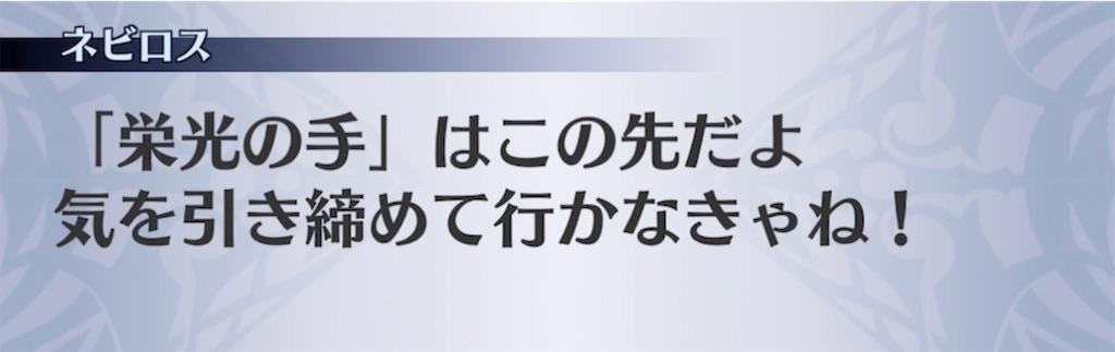 f:id:seisyuu:20210516201623j:plain