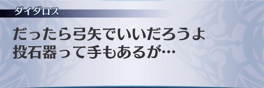 f:id:seisyuu:20210517211234j:plain