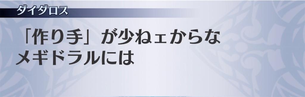 f:id:seisyuu:20210517211818j:plain