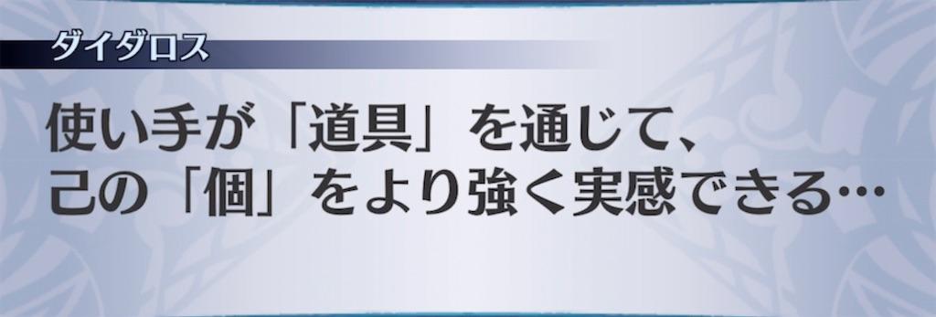 f:id:seisyuu:20210517211920j:plain