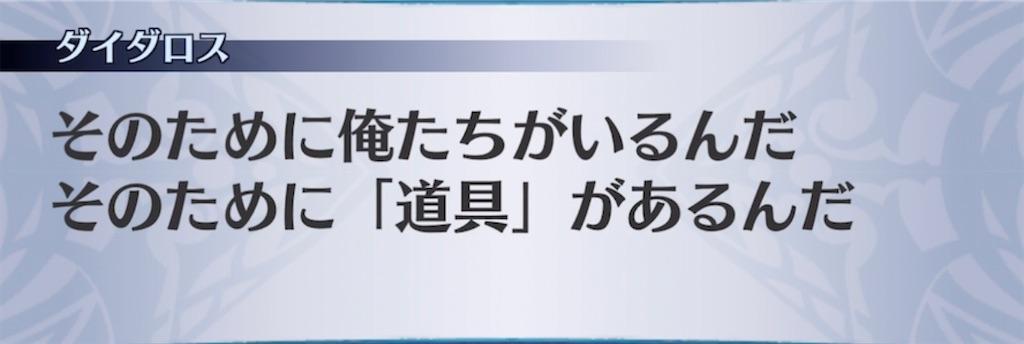 f:id:seisyuu:20210517211957j:plain