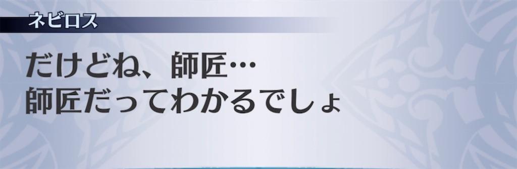 f:id:seisyuu:20210517212101j:plain